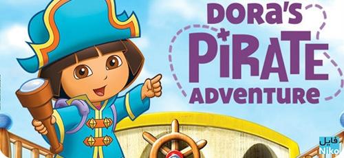 Pirate-Adventure