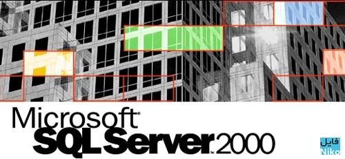 SQL-Server-2000