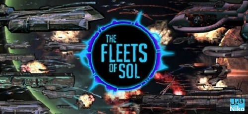 The Fleets Of Sol