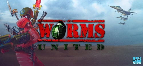 Worms.United