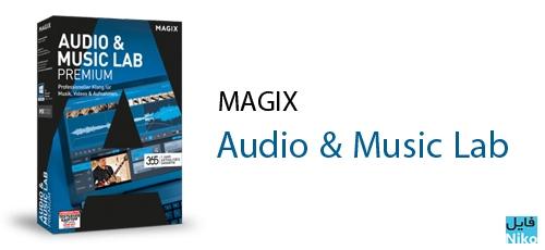audio-music-lab-premium