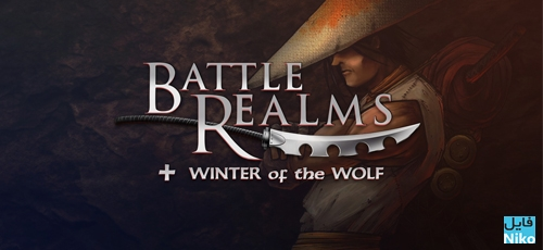 battle-realms