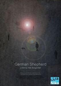 دانلود انیمیشن چوپان آلمانی – German Shepherd انیمیشن مالتی مدیا