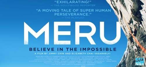 meru-poster-620x310