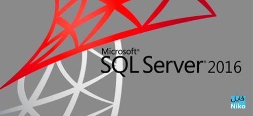 sql_server_2016_enterprise