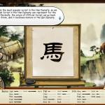 دانلود بازی Tale of Wuxia برای PC استراتژیک بازی بازی کامپیوتر ماجرایی نقش آفرینی