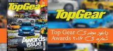 topG.awards