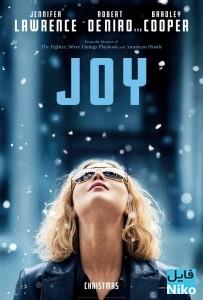 دانلود فیلم سینمایی Joy با زیرنویس فارسی درام زندگی نامه فیلم سینمایی کمدی مالتی مدیا مطالب ویژه