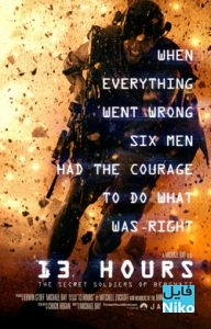دانلود فیلم سینمایی 13Hours: The Secret Soldiers of Benghazi با زیرنویس فارسی اکشن درام فیلم سینمایی مالتی مدیا مطالب ویژه هیجان انگیز