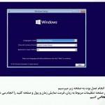 Install Window 10.wmv_snapshot_05.01_[2016.05.22_01.31.08]