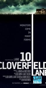 دانلود فیلم سینمایی 10 Cloverfield Lane با زیرنویس فارسی ترسناک درام فیلم سینمایی مالتی مدیا معمایی