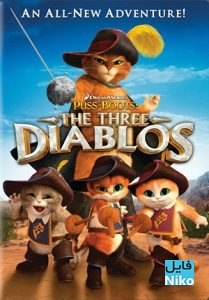 دانلود انیمیشن کوتاه گربه چکمه پوش: سه وروجک – Puss in Boots: The Three Diablos انیمیشن مالتی مدیا