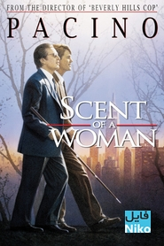 دانلود فیلم سینمایی Scent of a Woman با زیرنویس فارسی درام فیلم سینمایی مالتی مدیا مطالب ویژه