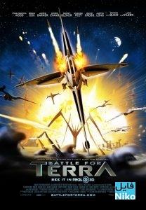 دانلود انیمیشن نبرد برای ترا – Battle for Terra انیمیشن مالتی مدیا