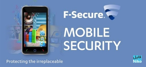 F-Secure-mobile-security