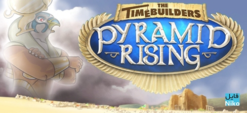 The-Timebuilders-Pyramid-Rising
