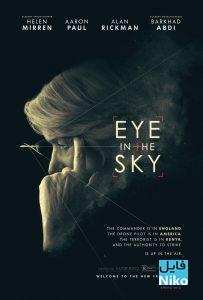 دانلود فیلم سینمایی Eye in the Sky با زیرنویس فارسی جنگی درام فیلم سینمایی مالتی مدیا مطالب ویژه هیجان انگیز