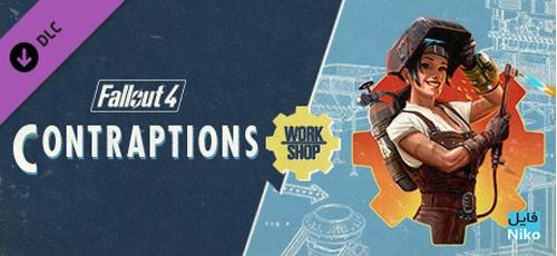 fallout-4-contraptions-workshop