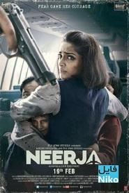 دانلود فیلم سینمایی Neerja با زیرنویس فارسی درام زندگی نامه فیلم سینمایی مالتی مدیا هیجان انگیز