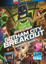 دانلود انیمیشن Lego DC Comics Superheroes: Justice League – Gotham City Breakout انیمیشن مالتی مدیا