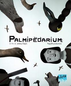 دانلود انیمیشن کوتاه پالمیپداریوم – Palmipédarium انیمیشن مالتی مدیا