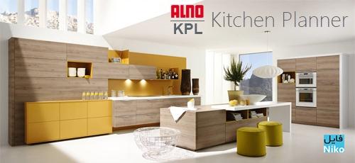 ALNO-Kitchen-Planner