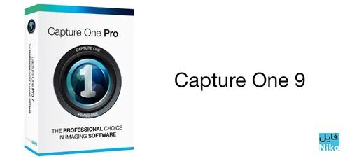 Capture-One-Pro
