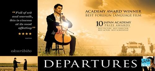Departures-2008