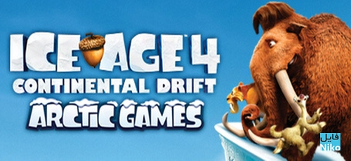 Ice-Age-4-Continental-Drift-Arctic-Games