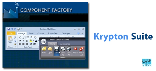 Krypton-Suite