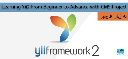 Learning-Yii2-From-Beginner-to-Advance-with-CMS-Project