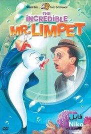 دانلود انیمیشن آقای لیمپت شگفتانگیز – The Incredible Mr. Limpet انیمیشن مالتی مدیا