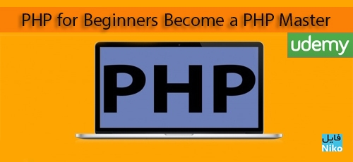 PHP-for-Beginners-Become-a-PHP-Master