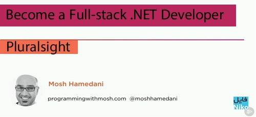 Pluralsight Become a Full-stack .NET Developer