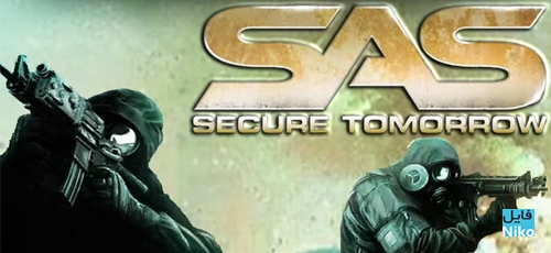 SAS-Secure-Tomorrow