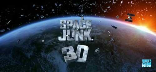 Space-Junk-3D-620x333