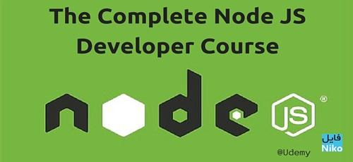 The-Complete-Node-JS-Developer-Course