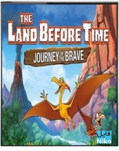 دانلود انیمیشن سرزمین کهن ۱۴: سفر قهرمان – The Land Before Time XIV: Journey of the Brave انیمیشن مالتی مدیا