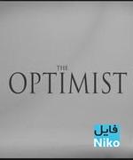 دانلود انیمیشن کوتاه خوشبین – The Optimist انیمیشن مالتی مدیا
