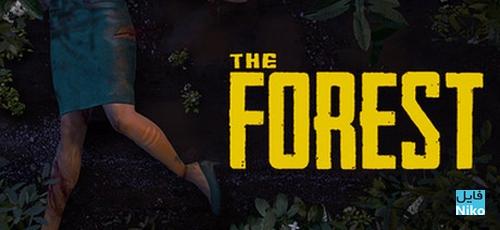 دانلود بازی The Forest برای PC به همراه آپدیت 1.07