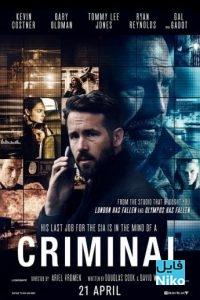 دانلود فیلم سینمایی Criminal با زیرنویس فارسی اکشن جنایی درام فیلم سینمایی مالتی مدیا
