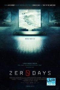 دانلود مستند Zero Days 2016 روزهای صفر با زیرنویس فارسی مالتی مدیا مستند