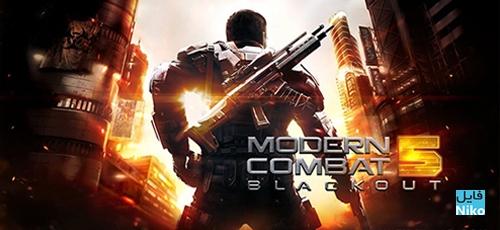 دانلود Modern Combat 5: Blackout 2.4.0g  بازی مدرن کامبت 5 اندروید + دیتا