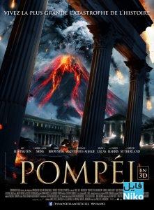 دانلود فیلم سینمایی Pompeii با زیرنویس فارسی اکشن درام فیلم سینمایی ماجرایی مالتی مدیا