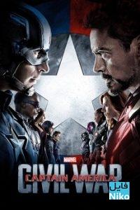 دانلود فیلم سینمایی Captain America: Civil War با زیرنویس فارسی اکشن علمی تخیلی فیلم سینمایی ماجرایی مالتی مدیا مطالب ویژه
