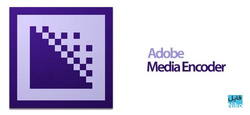 Adobe-Media-Encoder