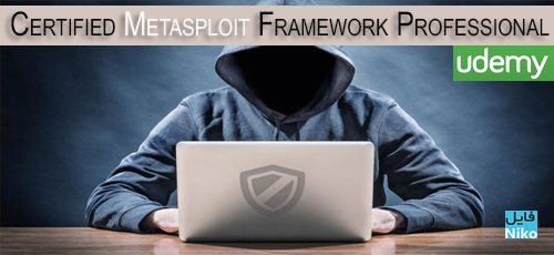 Certified-Metasploit-Framework-Professional