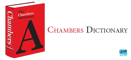 Chambers-Dictionary