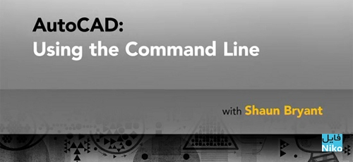 Lynda-AutoCAD-Using-the-Command-Line