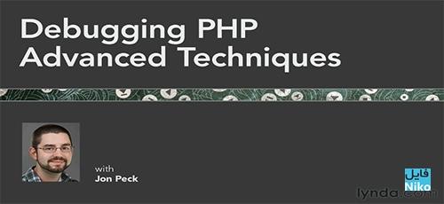 Lynda-Debugging-PHP--Advanced-Techniques